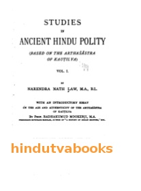 Studies in Ancient Hindu Polity Volume 1