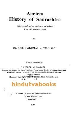 Ancient History of Saurashtra